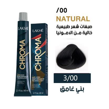 صورة لاكمي كروما صبغة شعر دائمة بصيغة كريم خالية من الامونيا 3/00 بني غامق 60 مل