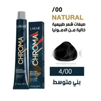 صورة  لاكمي كروما صبغة شعر دائمة بصيغة كريم خالية من الامونيا 4/00 بني متوسط 60 مل